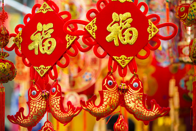 Things to Do: Chinese New Year in Philadelphia